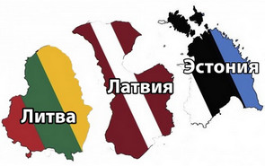 О будущем экономики Прибалтики: всё плохо