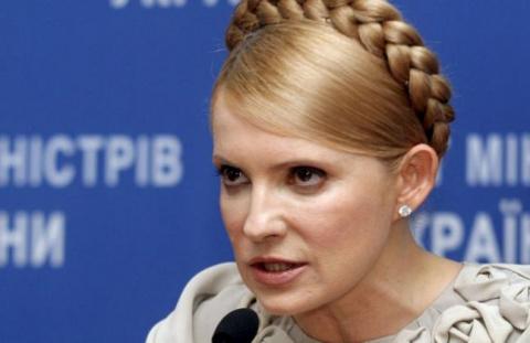 Роль Юли Тимошенко при передаче Крыма России(мнение)