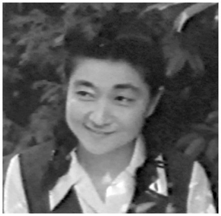 Ива Тогури Д'Акино