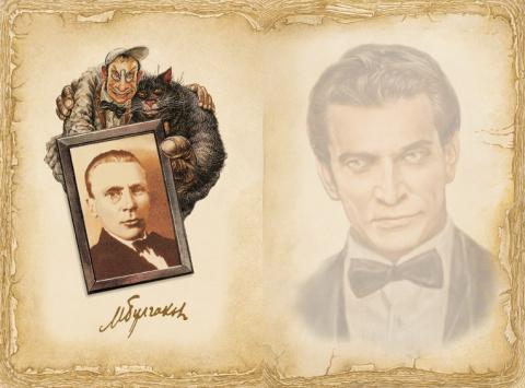Иллюстрации к «Мастеру и Маргарите»: Иллюстрации Глушенко и иже с ним