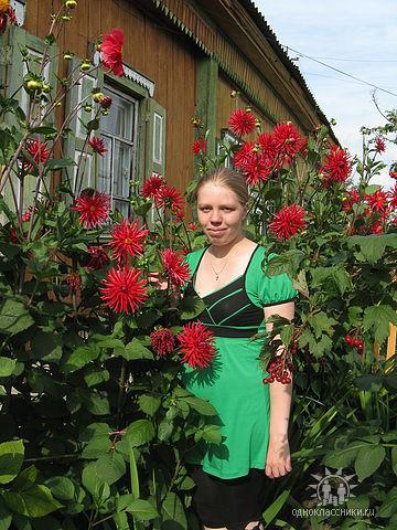 Татьяна Солошенко (шедловская)