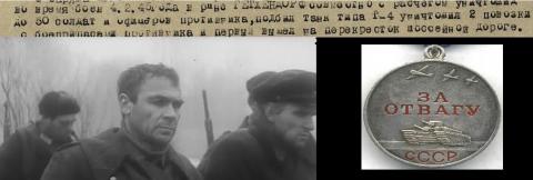 К 70-летию Победы. Актеры, прошедшие войну. Ч.2