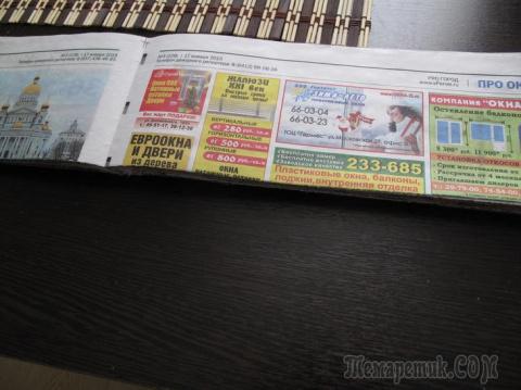 Плетем шедевры из газетных т…