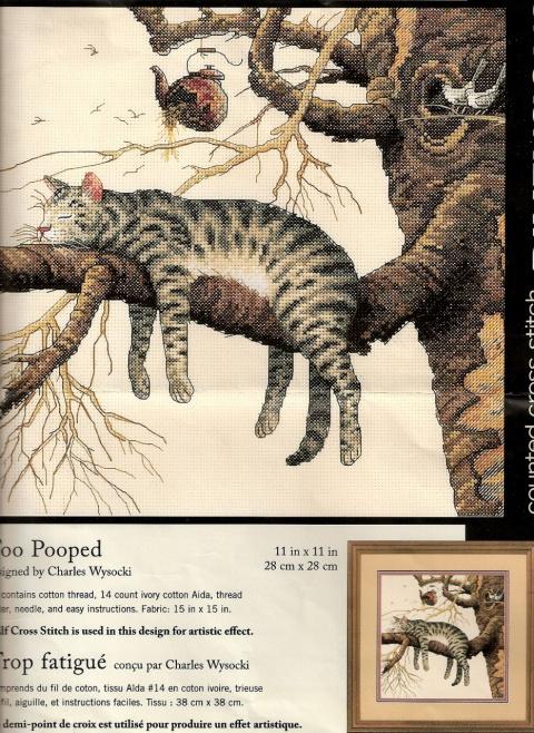 кот на дереве, нитки Аида