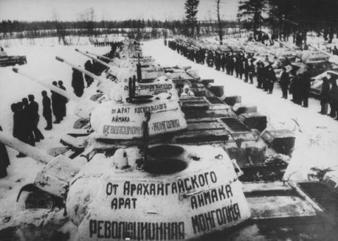 """Ученые: в сравнении с монгольской помощью СССР """"ленд-лиз"""" США  выглядит бледно"""