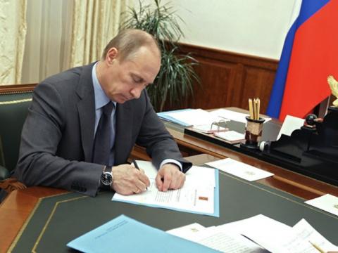 Путин подписал Указ будущего