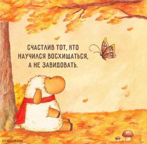 Счастливые открытки)))