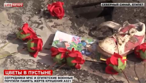 Российский спасатель сочинил стихи о «главном пассажире»