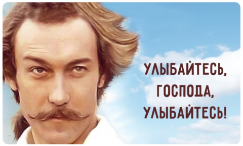 Цитаты из Рунета