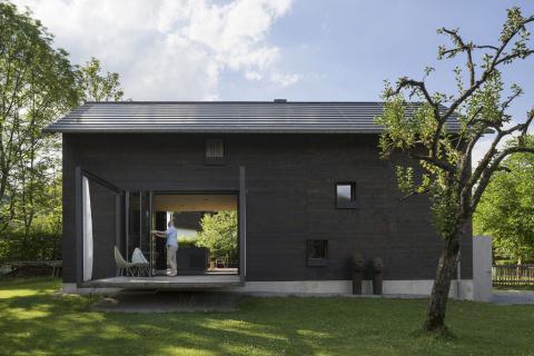 Энергоэффективный деревянный…
