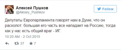 Алексей Пушков удивлён нападками Европы на РФ вместо борьбы с ИГ