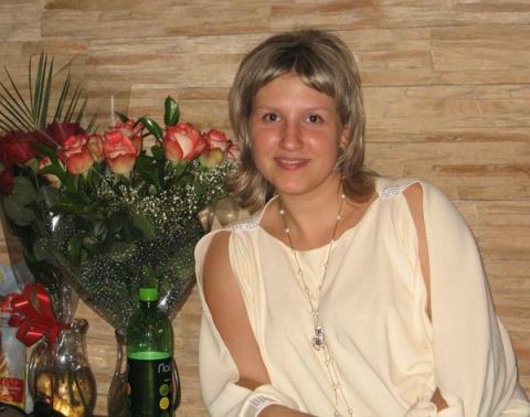 Елена Дюндик