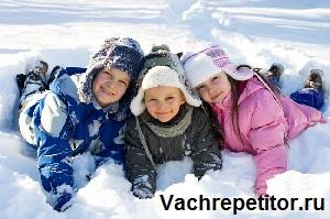 Чем занять детей в зимние каникулы