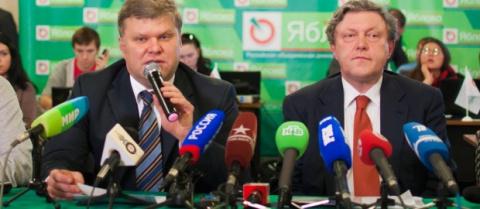 Нацпредатели из «Яблока» Митрохин и Явлинский ставят Россию под удар