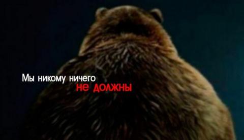 На тему «Россия должна…». Юлия Витязева