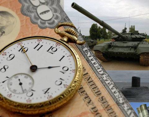 Танки в России, госрезервы в…