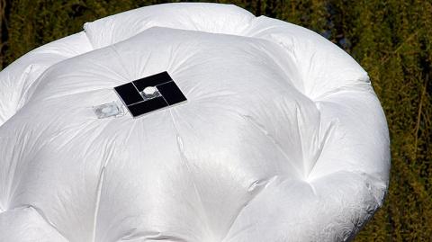 Зонт-облако  на солнечных батарейках