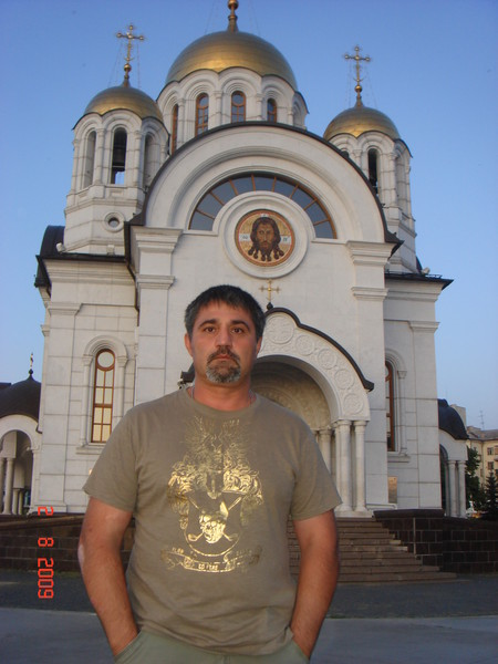 Алекс Орбелян