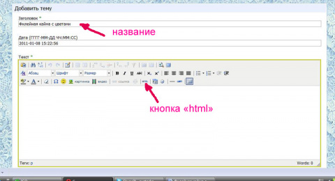 Кнопка html