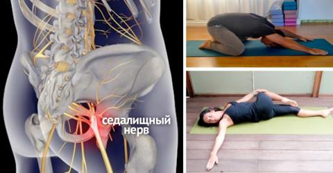 8 упражнений и поз из йоги, …
