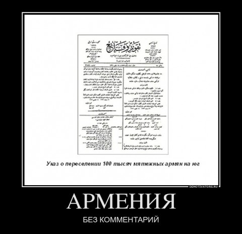 Самый тупой человек - Uznayvse ru