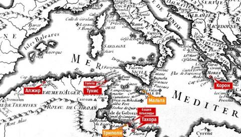 Война в Срединном море: Карл…