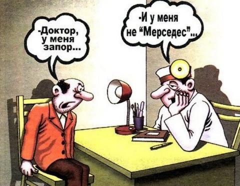 Неординарные случаи из враче…