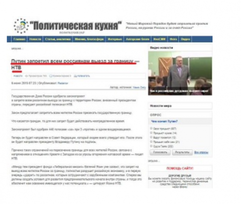 Путин запретил всё