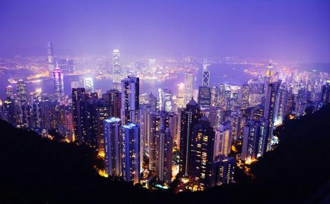Туры в Гонконг из городов Ро…