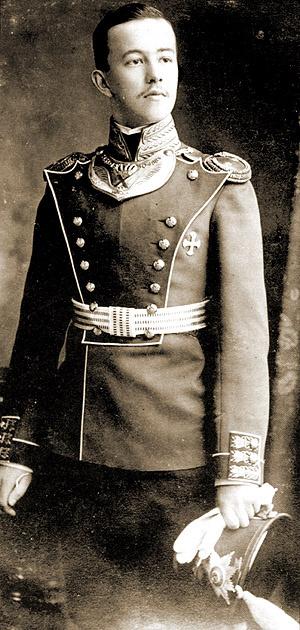 Sergiy Che