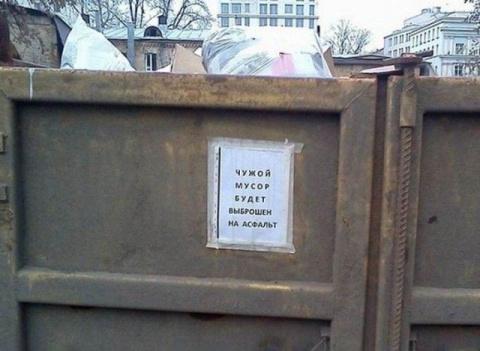 Жизненные перлы в вывесках и объявлениях)