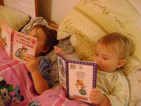 Научим наших детей читать. Часть 1. КУРС АРИНЫ РОДИОНОВНЫ