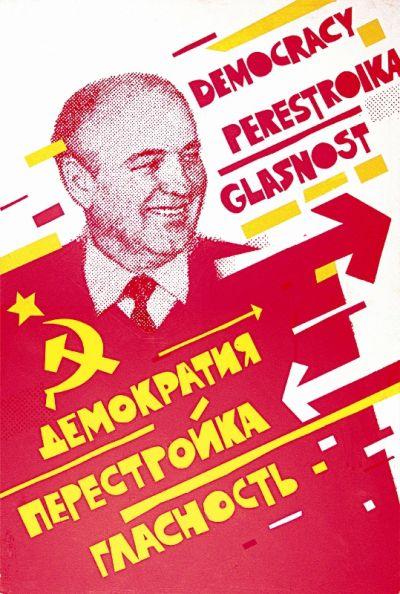 Горбачёв отказался от советского цивилизационного проекта и привел СССР-Россию к катастрофе