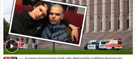 Финны не верят гей-самураям