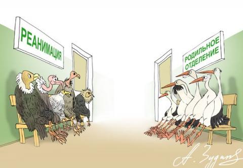 Карикатура, слегка черная...