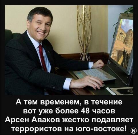 ИНФОРМАЦИОННАЯ ВОЙНА | Украинские СМИ заврались до того, что сами придумывают новости, сами их опровергают. И уже не понимают как и что надо врать правильно.