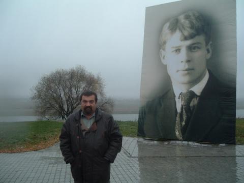 Vladislav Vasilenko