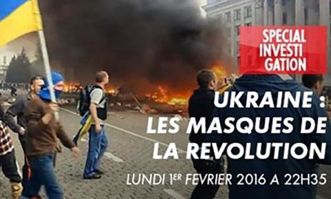 Французский фильм о Майдане вызвал панику в Киеве