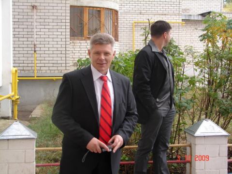 Vladimir Korol