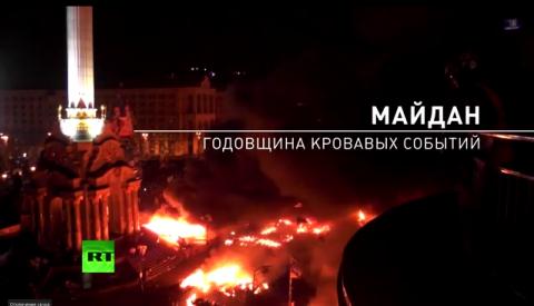 Постмайдановская реальность: крушение надежд жителей Украины на лучшее будущее