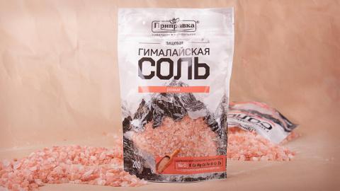 ТОП-10 полезных свойств гималайской розовой соли