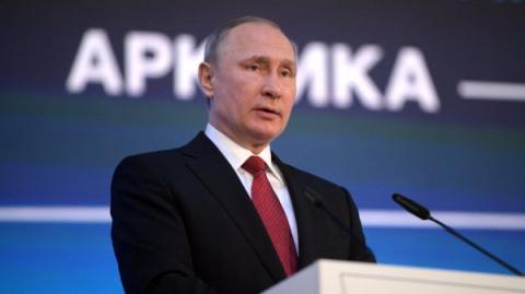 На форуме в Архангельской об…