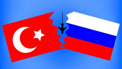 Если Турция введет пошлины н…