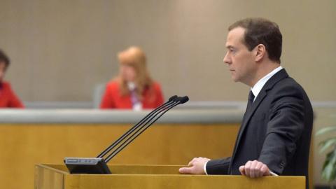 Медведев в Думе: «Давайте бу…