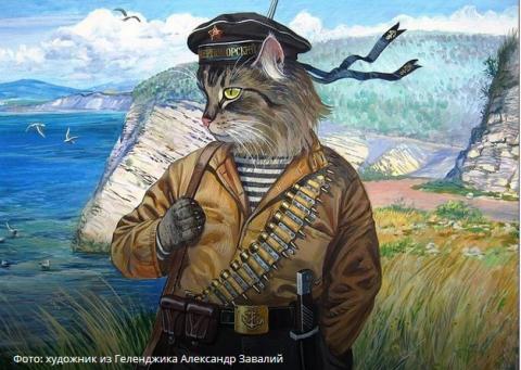 Крымчане предлагают сделать символом региона кота Ватника