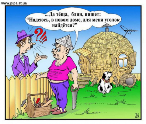 Еврейская тёща )))