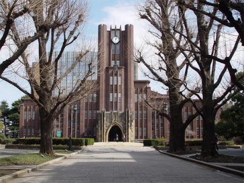 Японские университеты падают в мировом рейтинге