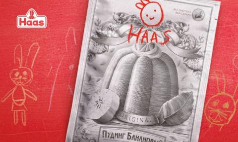 Российские дети поработали над дизайном австрийских пудингов