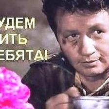 юрий гадулин