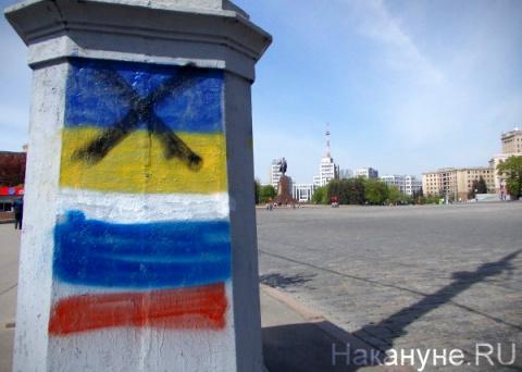 """Крик души из Украины : """"Я за…"""